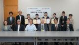 女子栄養大学大学院入学生奨励|第6回『浅野嘉久賞』授与式