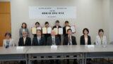 女子栄養大学大学院入学生奨励|第7回『浅野嘉久賞』授与式